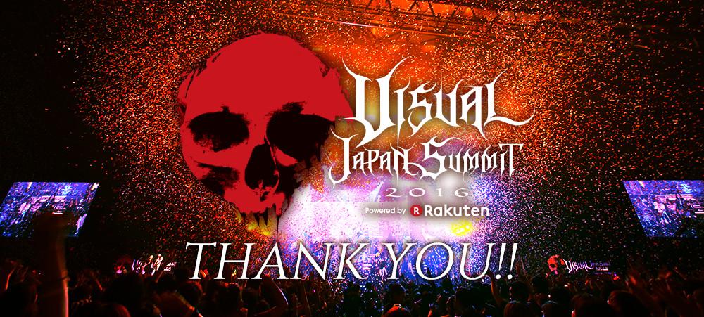 12/22(金)WOWOWライブ「VISUAL JAPAN SUMMIT 2016」再放送