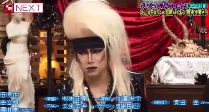 10/8(日) 「関ジャム」鬼龍院翔ToshIコスでヴィジュアル系を解説!予告動画