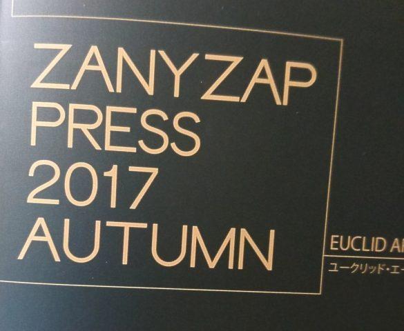 FC会報誌「ZANY ZAP PRESS 2017 AUTUMN」届きました&継続特典の利用法