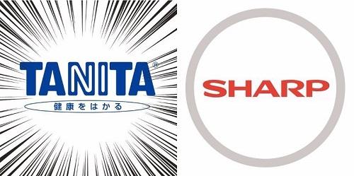 あのシャープ&タニタが歌広場淳に反応!タニタはバンギャ(男)!?