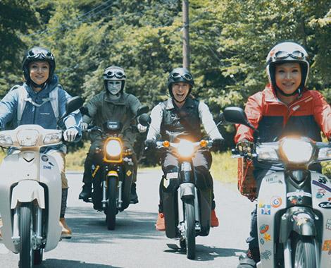 """Honda×ゴールデンボンバー「1億台達成記念物語」公開!""""トンネルを抜けても、樽美酒は樽美酒だった。"""""""