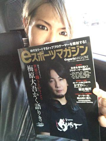 11/22(水)「eスポーツマガジン」歌広場淳×かずのこ異業種ゲーム対談!