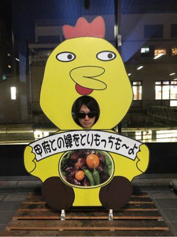 【11/29】ゴールデンボンバー話題まとめ 喜矢武ペーン