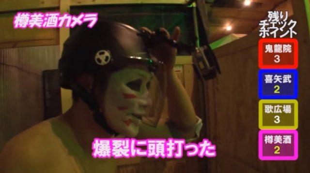 金爆ブリーフサバイバル&バブルサッカー動画ダイジェスト版公開!