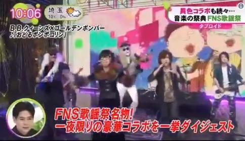 12/14(木) フジテレビ「とくダネ!」「ノンストップ!」FNS歌謡祭の模様をオンエア!
