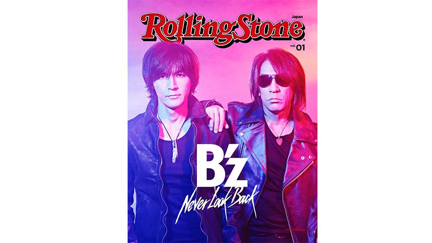 12/25(月)「Rolling Stone Japan vol.01」鬼龍院翔B'zインタビュー掲載!