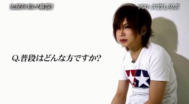 12/10(日)「おしゃれイズム」大竹しのぶに鬼龍院翔コメント※動画