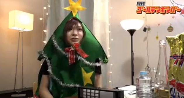 12/24(日)「月刊ゴールデンボンバー☆金爆サンタがしもしも~テレホンSP」まとめ