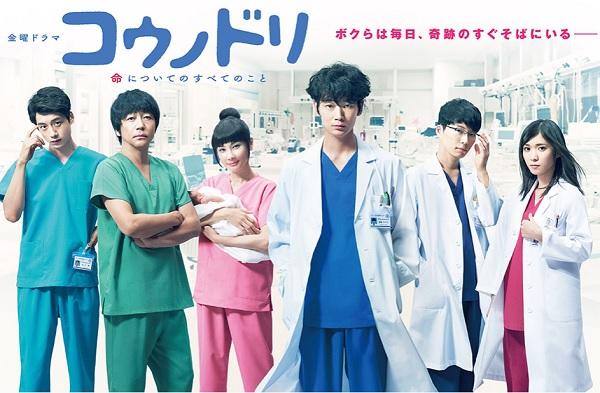 3/28(水)「コウノドリ」DVD/Blu-ray発売!喜矢武豊第3話出演