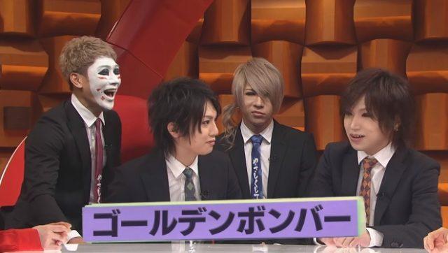 1/26(金)日本テレビ「バズリズム02」パンについて語る鬼龍院翔&やさしくしてね披露!動画