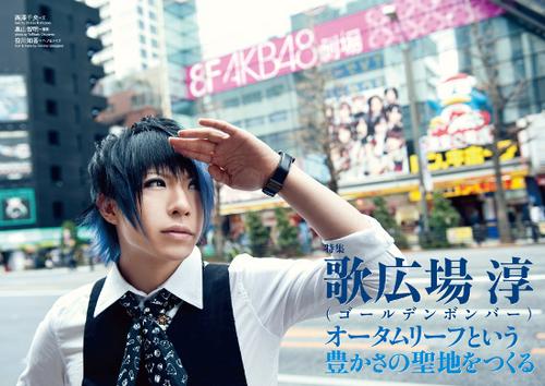 107_2_utahiroba.jpg