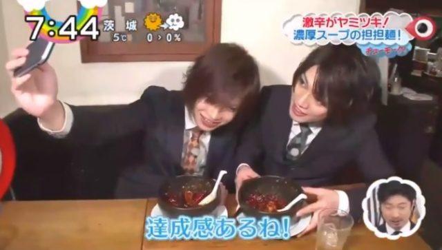 1/30(火)「ZIP!」鬼龍院翔&喜矢武豊チューモーク!「スマホめし」動画