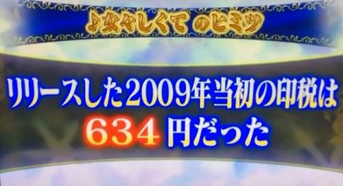 1番ソングSHOW0702 (5).jpg