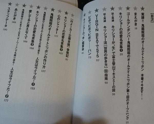 ANNまとめ (1).jpg
