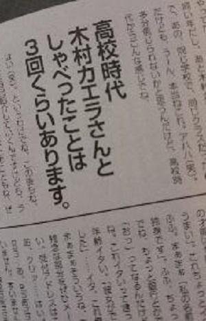 ANNまとめ (7).jpg
