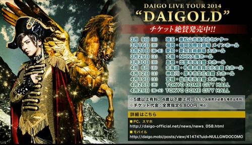DAIGOP210 (18).jpg