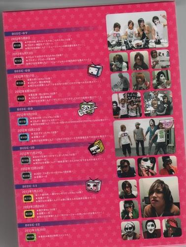 月刊ゴールデンボンバー Vol.2 6巻セットDVD-BOX裏.jpeg