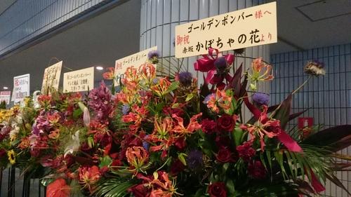 横アリお花 (1).jpeg