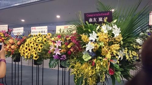 横アリお花 (3).jpeg