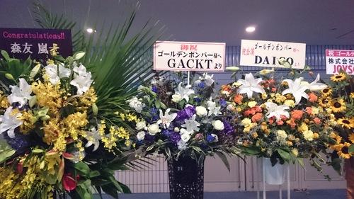 横アリお花 (6).jpeg