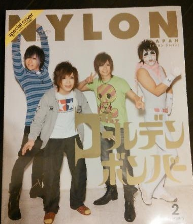 NYLON JAPAN × ゴールデンボンバー  (2).jpg