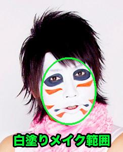 blog_kenji.jpg