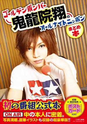 book_ann.jpg