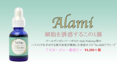 content_ALAMI.jpg
