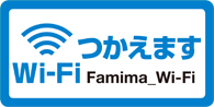 gb_famina_wifi.png