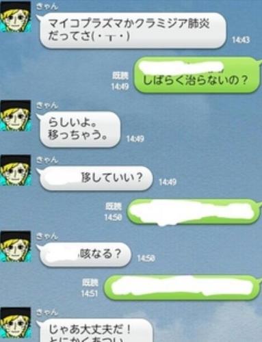 kyon (1).jpg