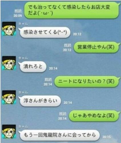 kyon (2).jpg