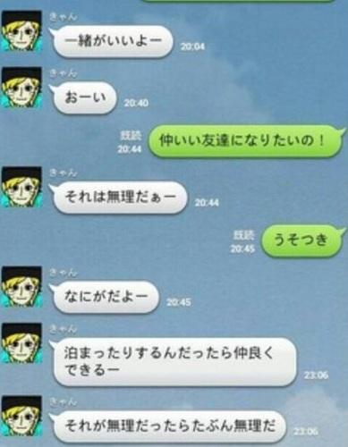 kyon (3).jpg