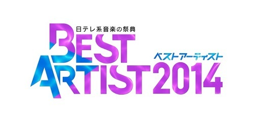 news_header_bestartist2014_logo.jpg