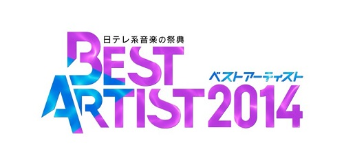 news_header_bestartist2014_logo.jpg