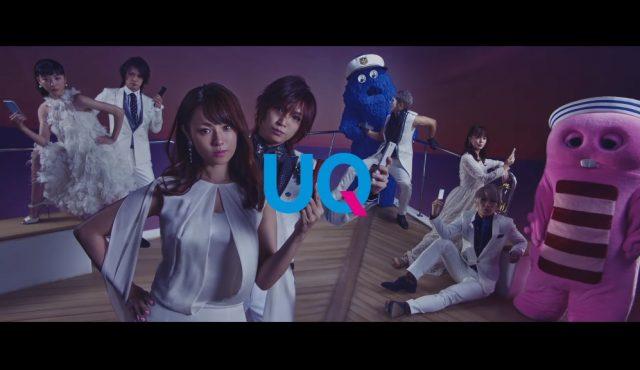 【CM】UQ mobile「ゴールデンボンバーを紹介したい三姉妹」出演!高画質画像まとめ