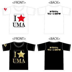 utahiro28bd_tshirts.jpg