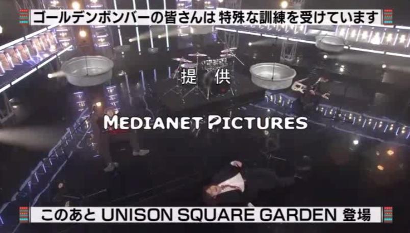 2/21(水)テレビ北海道「プレミアMelodiX!」(2/5テレ朝) ゴールデンボンバーは特殊な訓練を受けています※動画