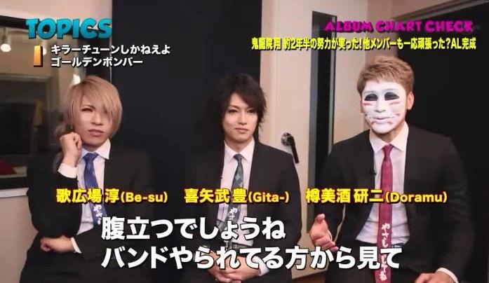 2/11(日)「JAPAN COUNTDOWN」アルバム1位!トーク&ライブ映像※動画