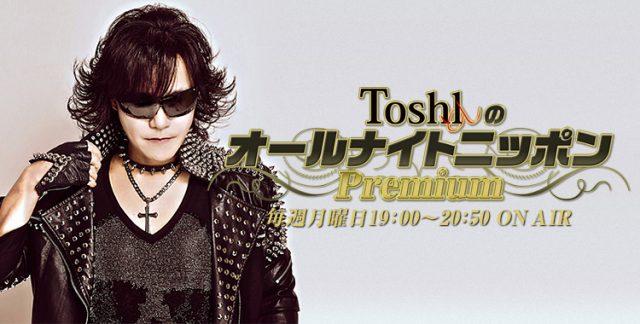2/12(月祝)「ToshlのオールナイトニッポンPremium」鬼龍院翔ゲスト生出演
