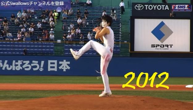 4/4(水) 樽美酒研二 東京ヤクルトスワローズ始球式登板※6年振り2回目