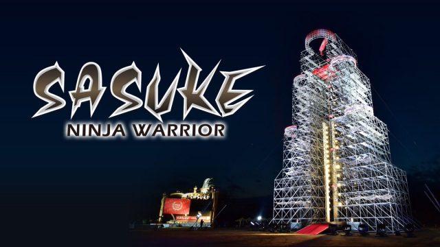 4/13(金)「SASUKE2018」オリジナル版をParavi(#パラビ)で独占配信!