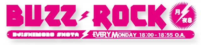 4/23(月) FM OSAKA「BUZZ ROCK」ゴールデンボンバーコメントオンエア