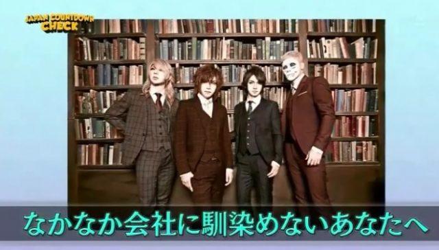 """4/15(日)「JAPAN COUNTDOWN」で""""やさしくしてね""""厳しい季節を乗り越えるための4曲"""