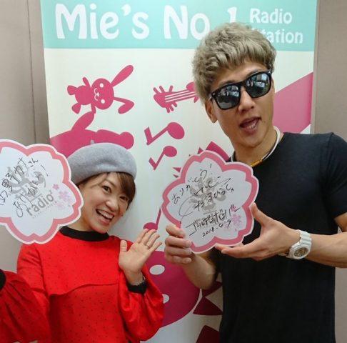 4/9(月) レディオキューブFM三重「Radio flapper」樽美酒研二生放送ゲスト