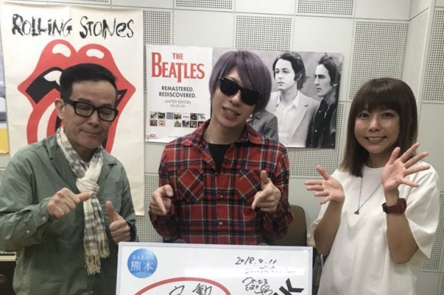 4/11(水) FM熊本「FMK RADIO BUSTERS」歌広場淳生放送ゲスト