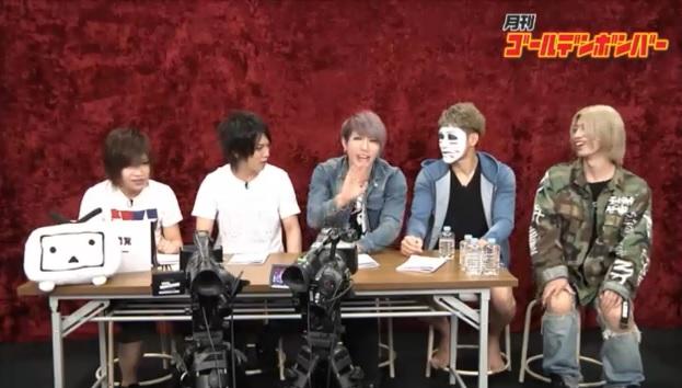 5/23(水) 「月刊ゴールデンボンバー☆SHIN登場 教えて金爆先輩SP」グラマラスソルト