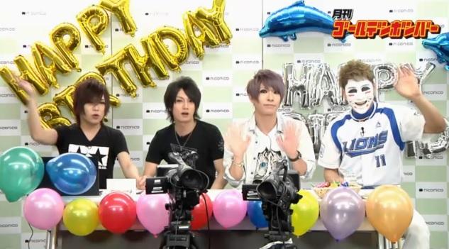 6/29(金)「月刊ゴールデンボンバー☆キリショー、お誕生日スペシャル」はい、ひょっこりはんwww