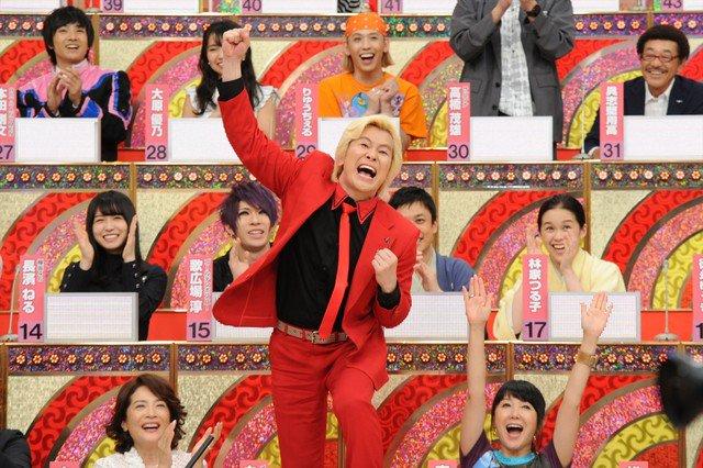 6/21(木)「くりぃむ VS 林修!超クイズサバイバー 最強クイズ王と100問バトル 2018夏」歌広場淳出演