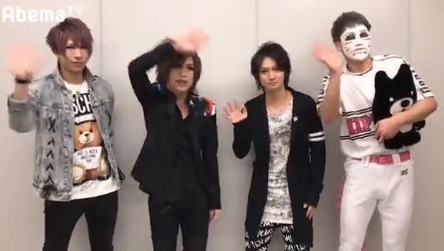 7/7(土)20:30~ AbemaTV「歌広、金爆やめるってよ@代々木」ライブ映像を無料配信!