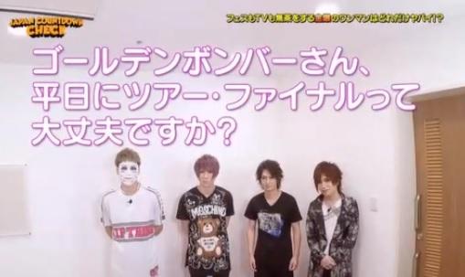 7/29(日)「JAPAN COUNTDOWN」ゴールデンボンバーロボヒップライブの模様&インタビュー!動画